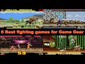 6 Best fighting games for Game Gear
