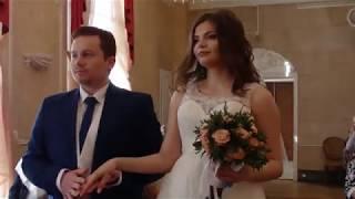 Свадьба любимого племянника.  Обменялись колечками