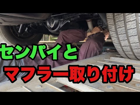 【旧車】クジラクラウンからV8サウンドが!?【クラウン】