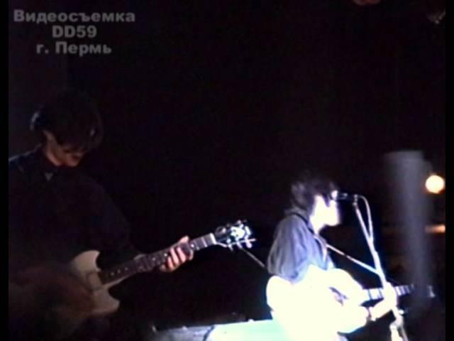 Виктор Цой — Война (Пермь)