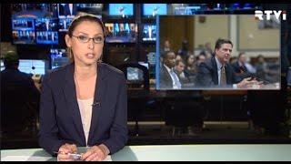 Международные новости RTVi с Лизой Каймин — 16 мая 2017 года