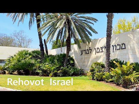 ISRAEL, Walking In REHOVOT
