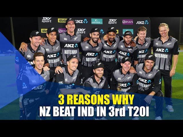 The Tickner and Kuggeleijn hand in NZ's triumph