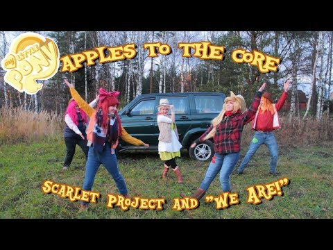My Little Pony: Apples to the Core - Scarlet Project and