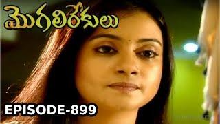 Episode 899   30-07-2019   MogaliRekulu Telugu Daily Serial   Srikanth Entertainments   Loud Speaker