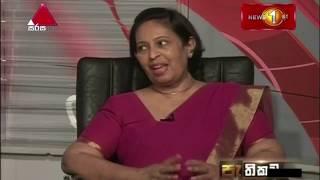 පැතිකඩ | Pathikada Sirasa TV 16th December 2019 Thumbnail