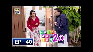 Main Aur Tum 2.0 Episode 40 - 7th July 2018 - ARY Digital Drama