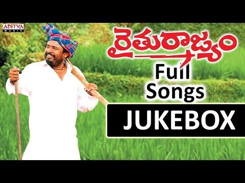 Rythu Rajyam Telugu Movie Songs Jukebox || R.Narayana Murthy, Kalpana
