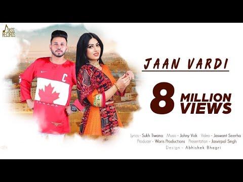 Jaan Vardi | (Full HD) | H MNY  | New...