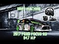 Forza Horizon 3 | 947Hp 2017 FORD FOCUS RS (DRIFT - LEARNER) | P FOR PLAY | 1080p HD ✔