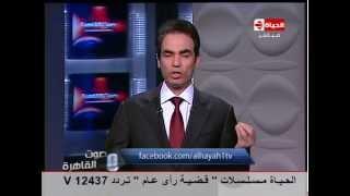 صوت القاهرة - المسلماني : قائمة أسماء المرشحين لمجلس النواب محبطة تحمل مالا يتمناه الشعب المصري