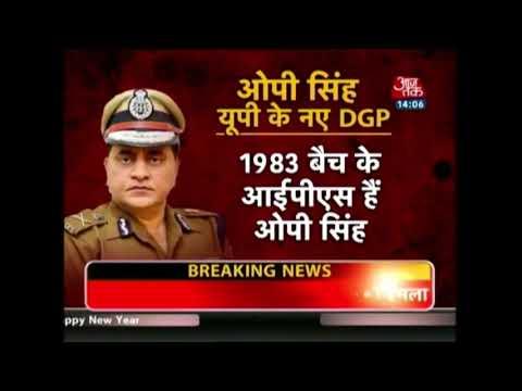 Breaking News: IPS Om Prakash Singh Becomes UP's New DGP