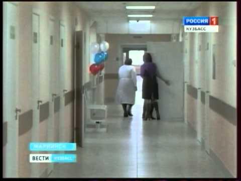 Новоселье в Мариинске