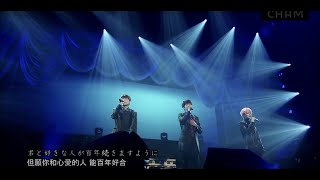 [FULL/HD] 花水木(ハナミズキ) - SUPER JUNIOR K.R.Y. 日中字幕