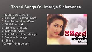 Umariya Sinhawansa Top 10 Songs Collection