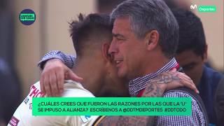 Después de Todo: Universitario de Deportes 1-0 Alianza Lima - El Clásico de Alejandro Hohberg