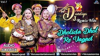 Dholida Dhol Re Vagad | Dj Dandiya Remix Hits | Navratri Special | Best Dandiya Songs | Jukebox 2018