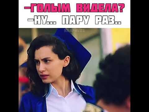 В ожидании солнца 54 серия на русском