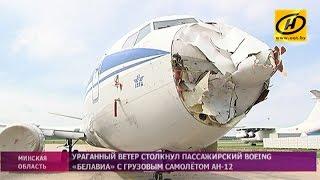 Последствия непогоды в Беларуси будут устранять ещё несколько дней