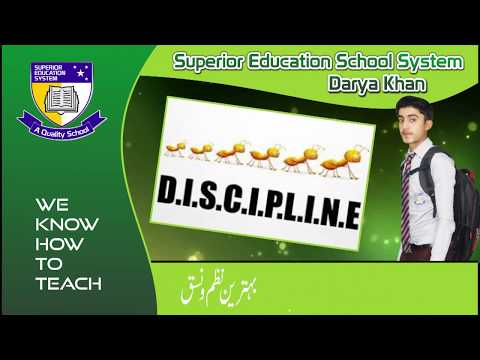 Superior Education School System Darya Khan