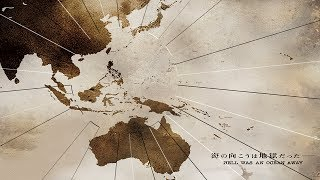 【大東亜戦争】真珠湾攻撃 ~ 激戦地ガダルカナル島【カラー版】 thumbnail