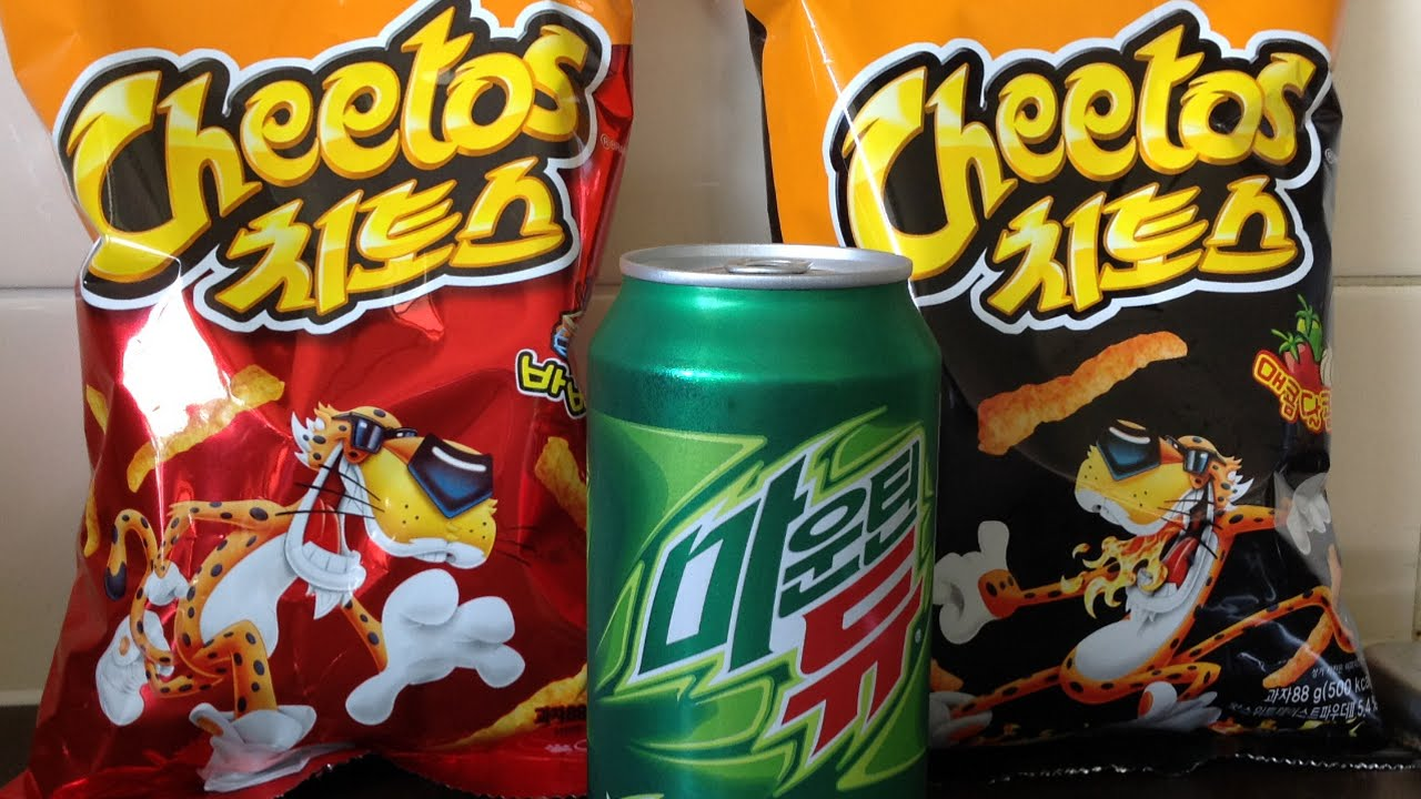 Dew and doritos prizes for teens