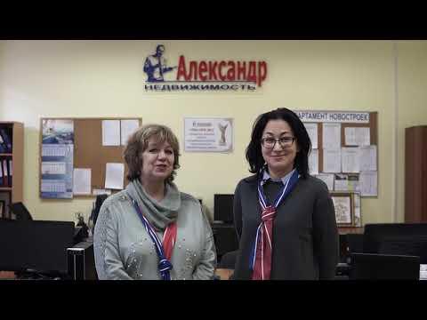 Эксперты о выгоде сделок по новостройкам через агентство | АЛЕКСАНДР-НЕДВИЖИМОСТЬ
