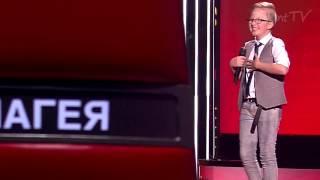 Эдуард Редико   Опера N 2 Маленький Витас влюбленный в Пелагею Голос Дети 2 2015