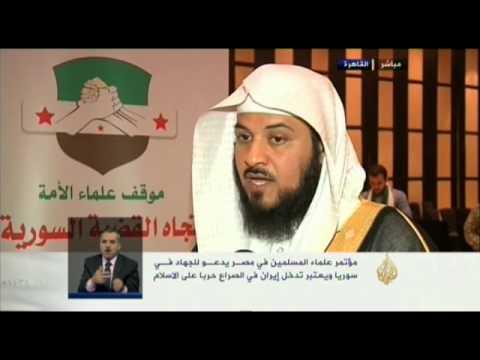 محمد العريفي- مؤتمر العلماء المسلمين بمصر thumbnail