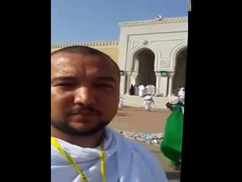 My Hajj Journey