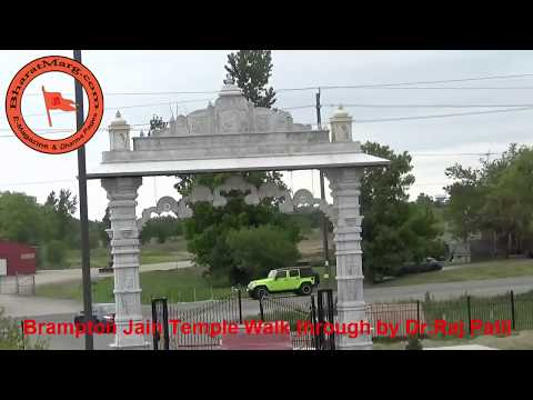 Brampton Jain Temple   A Walk Through By Dr Raj Patil