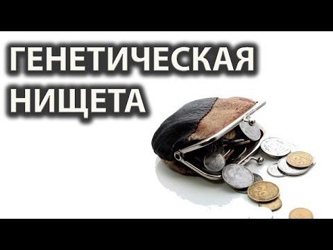 Лекция: Почему люди бедные? Годный контент про бизнес, без соплей.