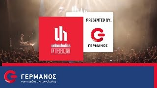 Unboxholics in Thessaloniki | Presented by GERMANOS