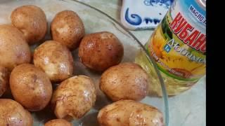 Картошка в мундире запеченая