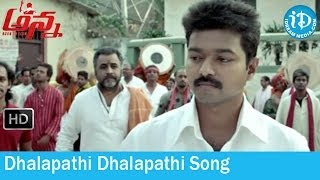 Dhalapathi Dhalapathi Song - Anna (Thalaivaa) Movie Songs - Vijay - Amala Paul