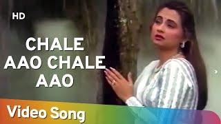 Chale Aao Chale Aao | Meet Mere Man Ke (1991) | Feroz Khan |  Manhar Udhas