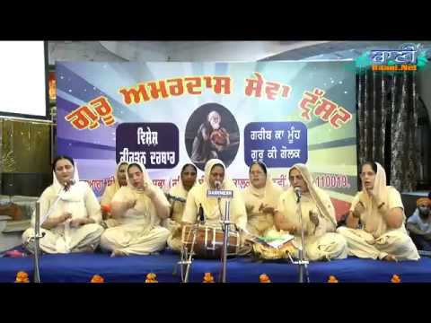 Mata-Gujar-Kaurji-Istri-Satsang-Jatha-At-Kalkaji-On-19-June-2015