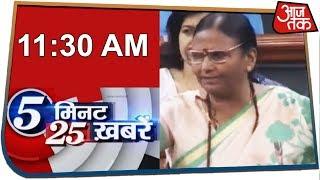 5 मिनट में 25 ख़बरें Superfast Hindi News July 29 2019