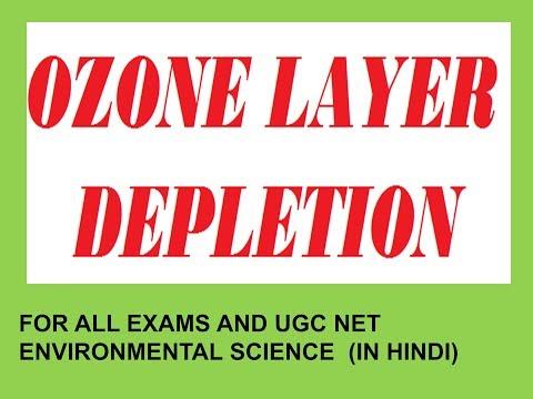 Ozone & Ozone Layer Depletion & Montreal Protocol