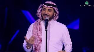 Majid Al Muhandis ... Hedoaa | ماجد المهندس ... هدوء - حفل الدمام 2019