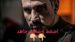 اقوى مقطع جاهد يبهر مستر كي بعد ان طلب منه قتل عبد الحي(2018)