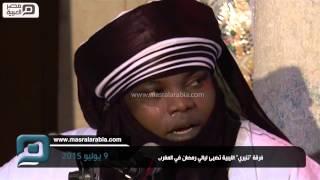 مصر العربية | فرقة