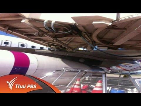 เครื่องบินสายการบินไทยสมายล์ ชนสะพานเทียบขณะเข้าหลุมจอด