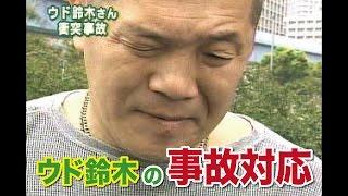 【気になるニュース・話題のネタ】 https://www.youtube.com/playlist?l...