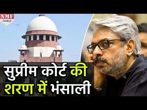 Padmaavat Ban के खिलाफ Bhansali ने खटखटाए Supreme Court के दरवाजे