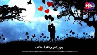 الحب الحقيقي 💞💞 فيديو سياخذك لعالم تاني 😍