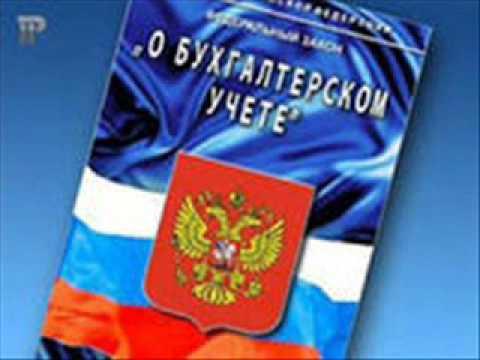 Закон РФ Об образовании Статья 19 Общее образование