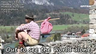 Gambar cover Hänschen klein folk song Little Hans lyrics