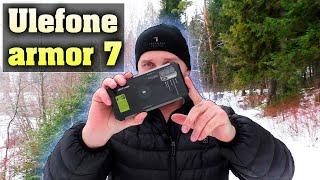 Ulefone armor 7 защищённый телефон. Обзор и тесты на выносливость.