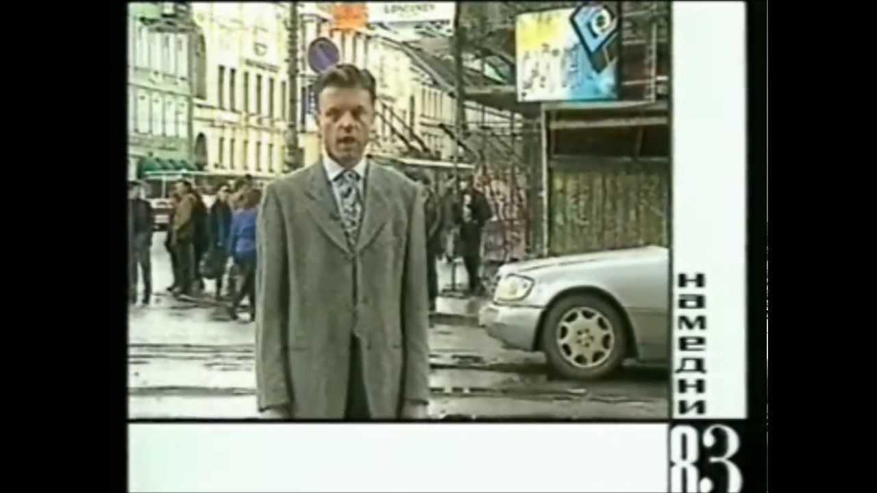 Намедни с Леонидом Парфеновым 1983